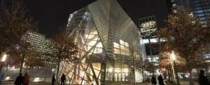 Vor wenigen Tagen wurde das 9/11 Memorial Museum eröffnet, welches an die Opfer der Terroranschläge vom 11. September 2001 gedenken soll.